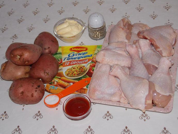 Ингредиенты для курицы с картошкой в пакете