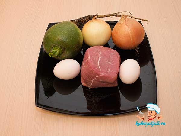 Ингредиенты для салата Ташкент