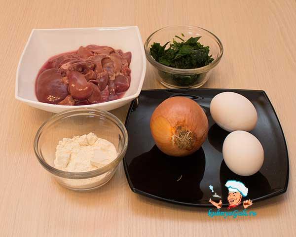 Ингредиенты для блюда оладьи из куриной печени